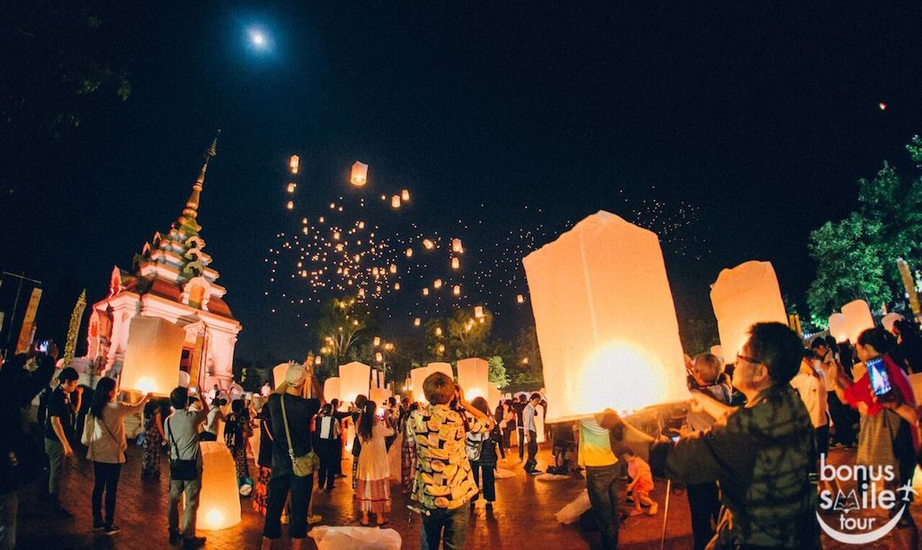 Chiang Mai Lantern Festival at Northern Study Center